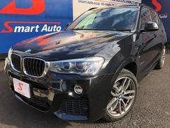 BMW X3xDrive 20d Mスポーツ 本革シート 新車保証継承可