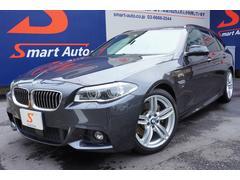 BMW535iツーリング xDrive Mスポーツ ワンオーナー