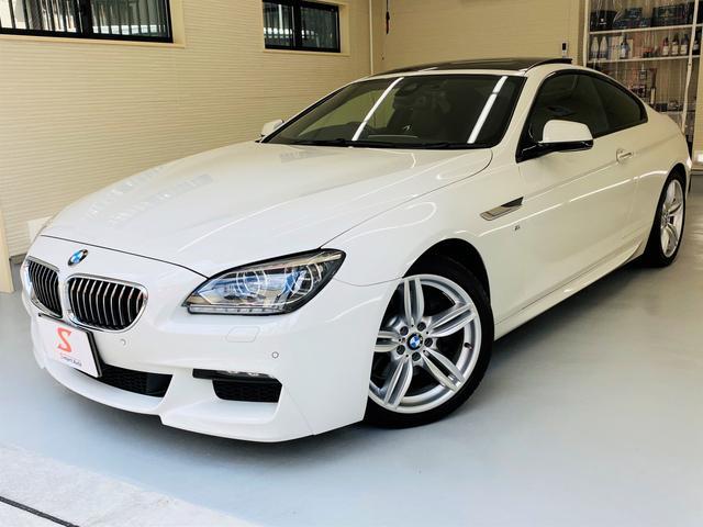 BMW 6シリーズ 640iクーペ Mスポーツ ディーラー整備 パノラミックガラスルーフ OP19インチAW アダプティブLEDヘッドライト ダコタレザーシート ドライビングアシストプラス アクティブクルーズコントロール