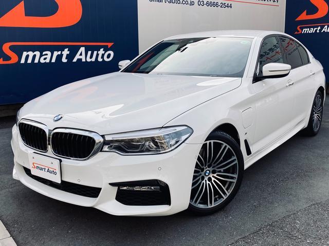 BMW 530e Mスポーツアイパフォーマンス ドライビングアシストプラス ブラックダコタレザー ハイラインパッケージ 新車保証継承付 アダプティブLEDヘッドライト 10.2インチワイドディスプレイナビゲーション 純正19インチAW 禁煙車
