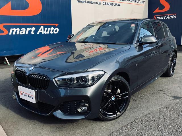 BMW 1シリーズ 118d Mスポーツ エディションシャドー ワンオーナー インテリジェントセーフティー ブラックダコタレザースポーツシート シートヒーター ドライビングアシスト アダプティブクルーズコントロール パーキングアシスト コンフォートアクセス 禁煙車