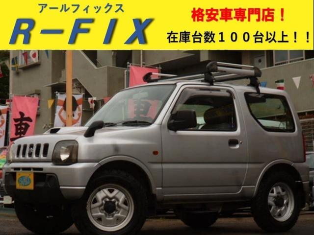 スズキ XL ターボ 4WD 5MT キャリア キーレス ETC