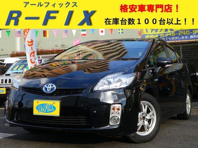トヨタ G バックカメラ スマートキー HDDナビ ETC