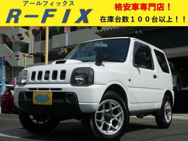 スズキ ジムニー XG 5MT 4WD ターボ 社外アルミ 社外オーディオ DVD再生 集中ドアロック 内装清掃済み 外装磨き施工済み 保証付き