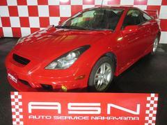 セリカSS−II フルエアロ 全塗装済み クラッチ新品 タイヤ新品