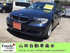 BMW320iツーリング フルセグHDDナビ ETC 黒革 禁煙