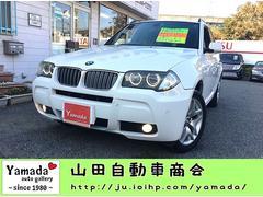 BMW X32.5si Mスポーツ SR 純正ナビ 1オーナー