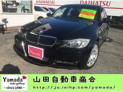 BMW320i Mスポーツ 社外HDDナビ ディーラー車 保証書有