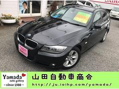 BMW320iツーリング 純正ナビ Bカメラ ルーフレール フォグ