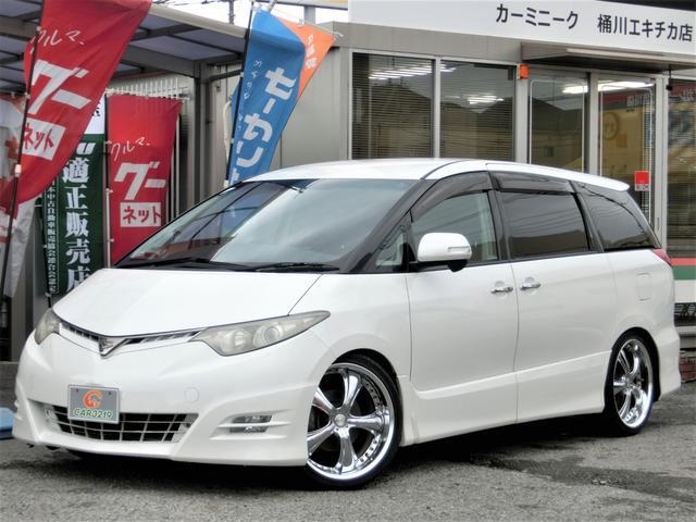 トヨタ アエラス Sパッケージ ユ-ザ-買取車 車高調 20AW