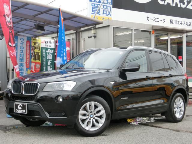 「BMW」「X3」「SUV・クロカン」「埼玉県」「カーミニーク桶川エキチカ店」の中古車