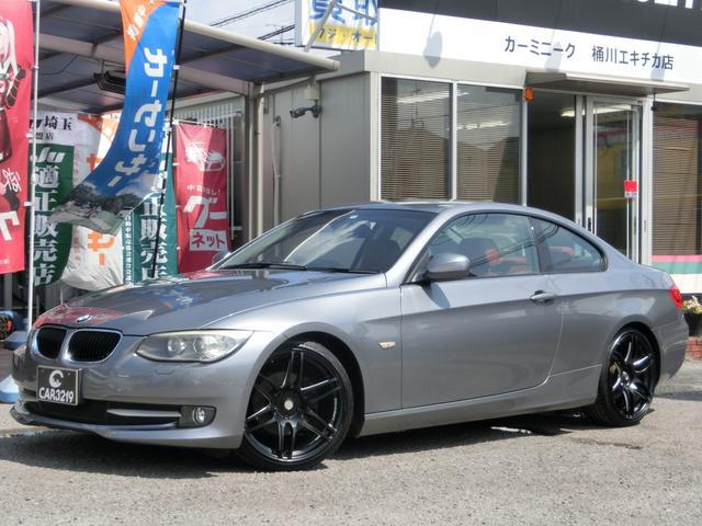 BMW 320i ハイラインパッケージ 後期 6速ミッション wedssport19インチAW ロ-ダウン ヒ-タ-付赤革Pシ-ト コンフォ-トアクセス HDDナビ クルコン ETC HIDヘッドライト