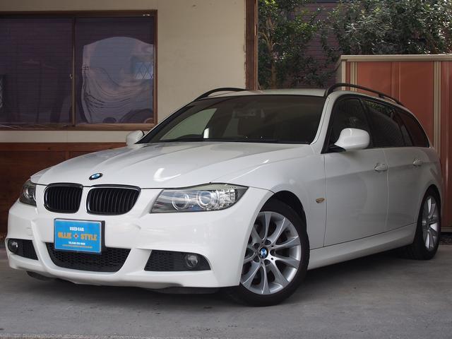 3シリーズ(BMW) 320iツーリング Mスポーツパッケージ 後期モデル フルセグHDDナビTV Bカメラ ミュージックサーバー DVD再生 キセノン スマートキー プッシュスタート ETC エアロ アルミ ルーフレール リア5面フィルム施工済 ABS SRS 中古車画像