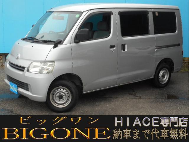トヨタ GL ワンオーナー 外HDD ETC