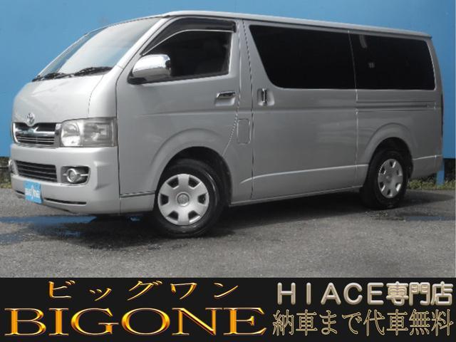 トヨタ ロングスーパーGL 外ナビ Bカメラ ETC