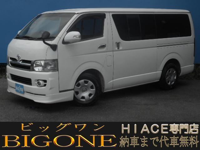 トヨタ ロングスーパーGL HDDナビ ETC
