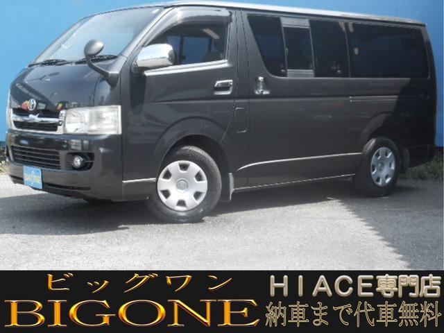 トヨタ ロングスーパーGL HDDナビ Bカメ フルセグ ETC