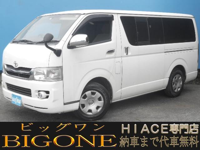 トヨタ ロングスーパーGL 外ナビ Bカメ ETC AC100V