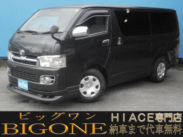 トヨタ ロングスーパーGL AC100V ETC
