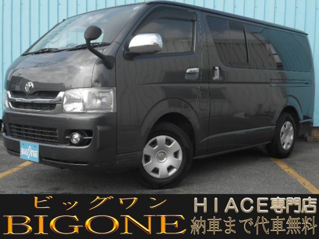 ハイエースバン ロングスーパーGL 純ナビ Bカメラ ETC(トヨタ)