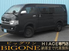 ハイエースバンロングスーパーGL 外ナビ Bカメ ETC 4WD