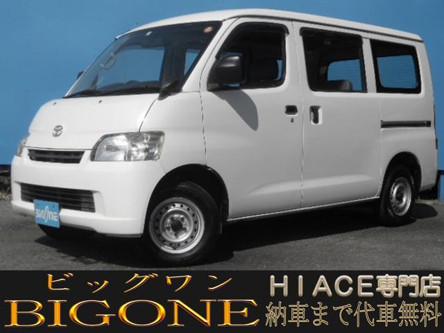 トヨタ タウンエースバン GL 純正オーディオ ETC 同色バンパ...