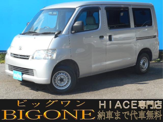 トヨタ GL MT車 純ナビ ワンセグ 同色バンパー キーレス