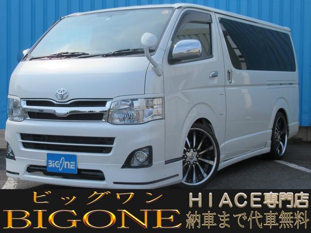 トヨタ ロングスーパーGL III型 外ナビ TV Bカメ SR