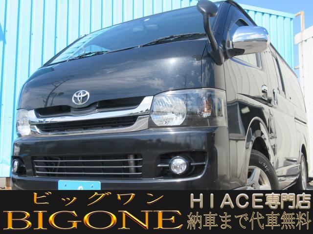 トヨタ ロングスーパーGL 4WD  外ナビ Bカメ 社外AW