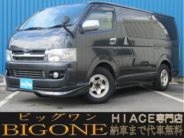 トヨタ ロングスーパーGL 外オーディオ/ETC/Fスポイラー/社外AW/社外テール