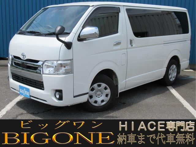 トヨタ ロングスーパーGL 純ナビ ワンセグ Bカメ ETC 5型