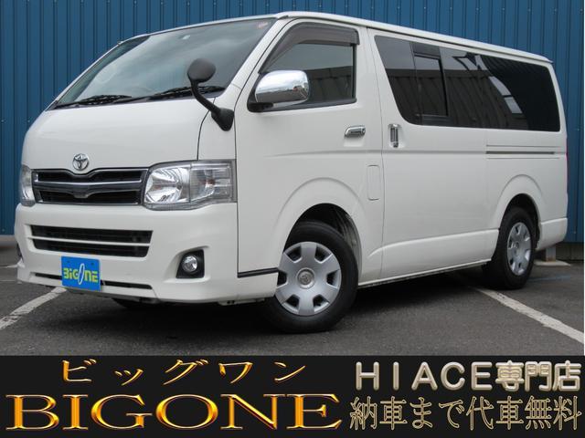トヨタ ロングスーパーGL ETC 純正オーディオ