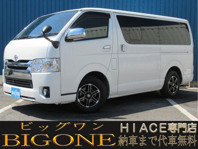 トヨタ ロングスーパーGL 社外ナビ/フルセグ/Bカメ/ETC/プッシュスタート/LEDヘッドランプ