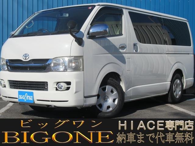トヨタ ロングスーパーGL 純正ナビ フルセグTV Bカメラ ETC
