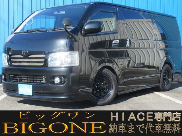 トヨタ ロングスーパーGL メモリーナビ/地デジ/Bカメラ/デイトナSS/LEDテール/シートカバー/AC100V/ローダウン