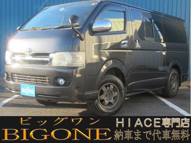 トヨタ ロングスーパーGL 外ナビ/ETC/AC100V4WD