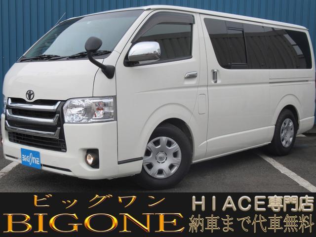 トヨタ ロングスーパーGL 4型仕様/LEDヘッドライト/純正HDDナビ/地デジTV/助手席エアバック/100V電源/シートカバー/ETC