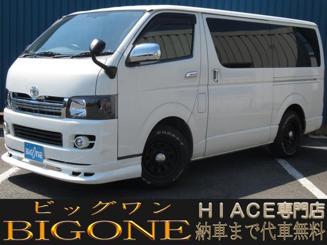 トヨタ ロングスーパーGL ベットキット/純正ナビ/ETC/Wエアバック/社外ホイール/