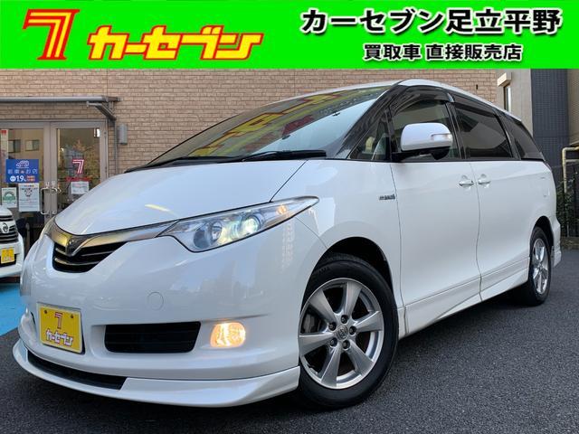 トヨタ エスティマハイブリッド G HDDナビ・後席モニタ・両側電動スライド・クルコン