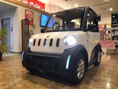 その他超小型電気自動車 e−Apple EV