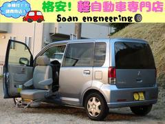 eKワゴンプレミアムエディション 助手席リフト 福祉車両