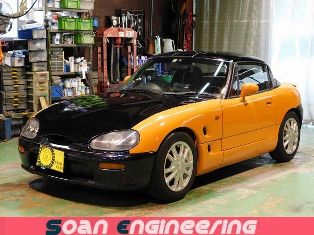 スズキ カプチーノ ベースグレード ターボ 5速マニュアル オープンカー ETC ナビ パワーウィンドウ 社外アルミホイール 全塗装済み