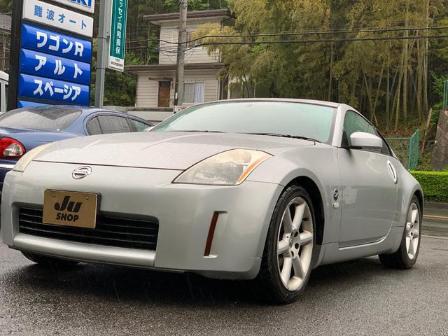 日産 バージョンT 走行35000キロ