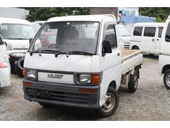 ハイゼットトラック4WD エアコンレス 3方開 HILO切り替え4WD