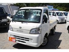 ハイゼットトラック4WD エアコンパワステ スペシャル HILO切り替え4駆