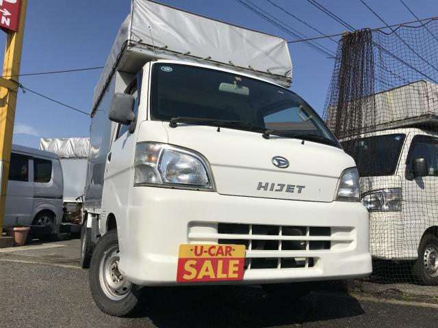 ダイハツ ハイゼットトラック 2.2m背高トラック