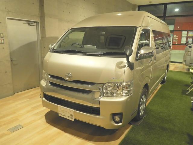トヨタ rem セカンドアクトクロスバージョン キャンピングカー