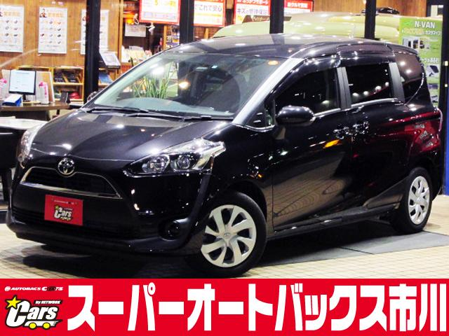 トヨタ G 両側パワスラ 自動ブレーキ  地デジフルセグ バックカメ