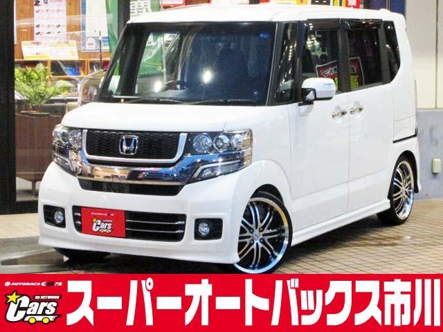 ホンダ N-BOXカスタム G・ターボパッケージ 車高調 エアークリーナー マフラー