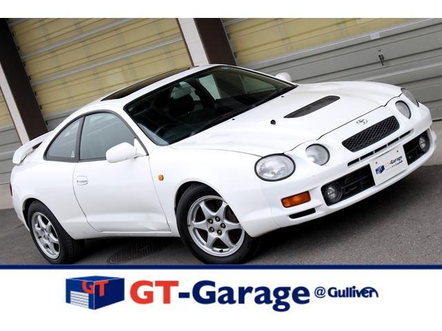 トヨタ セリカ GT-FOUR 車両オリジナル サンルーフ 水冷インタークーラー 純正16インチAW